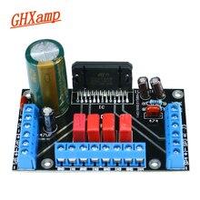 Yükseltme TDA7388 4.0 güç amplifikatörü Modülü 4*41 W Dört kanallı ses amplifikatörü Kurulu DC12V için Isı Emici Ile 1 ADET