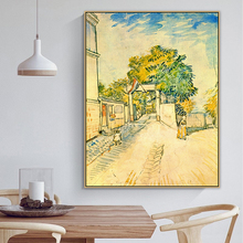 Entrance to the Moulin de la Galette Van Gogh Famous Master Artist Original Canvas Painting Poster Print POP Wall Art Home Decor la oreja de van gogh yucatan