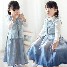 43b555e612af Для маленьких девочек китайский традиционный Hanfu Костюмы Винтаж Дети  танец хор цитра одежда для представлений Косплэй
