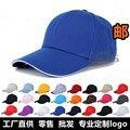 Мужчины Настроить Логотип Бейсболки Реклама Пустой Шляпы Команда Индивидуальные Равнине Спортивные Головные Уборы