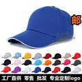 Male Customize Logo Baseball Caps Advertisement Blank Hat Team Customized Plain Sports Hats