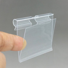 5x4.5 cm ברור PVC פלסטיק מחיר תג סימן תווית תצוגה מחזיק עיבוי לסופרמרקט או חנות מדף וו מתלה 100 יח\חבילה