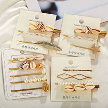 KMVEXO Fashion Korean Pearl Sea Shell Conch Hair Clip for Women Girl Bridal Metal HairPin Barrette Hair Accessories Jewelry 2019(China)
