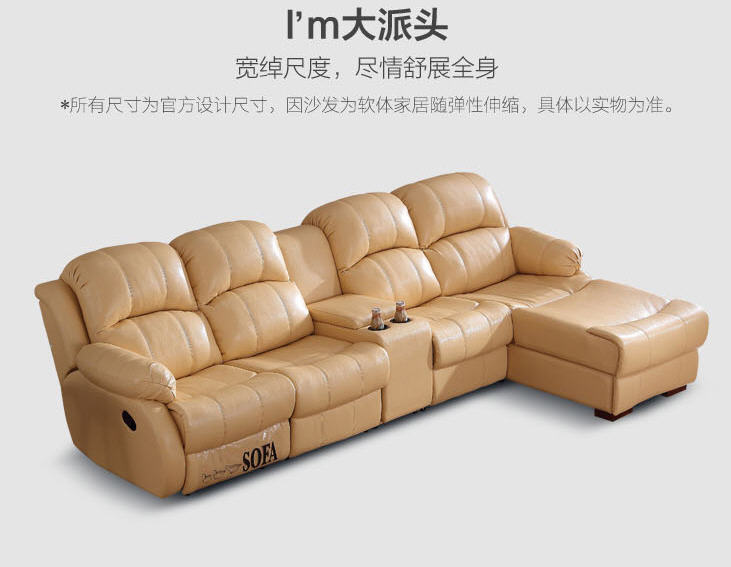 Living Room Sofa set corner sofa recliner electrical couch genuine ...