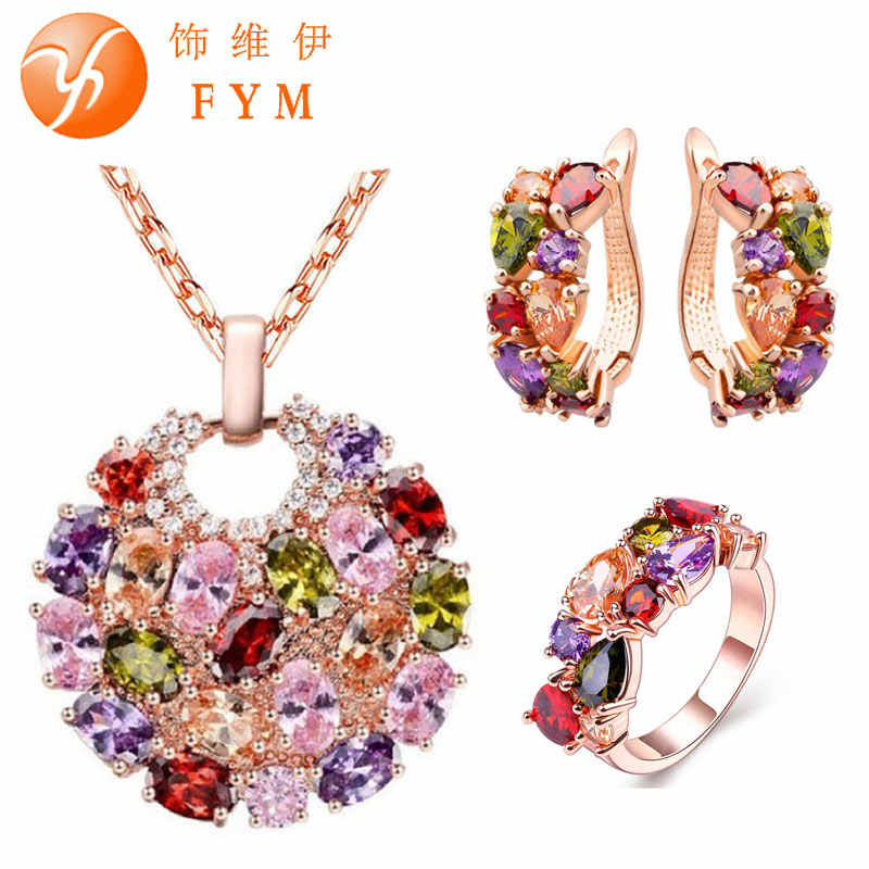 FYM Rose Gold Color Mona Lisa Colorful Crystal Jewelry Sets for Women Necklace Ring Earrings Multicolor Jewelry Set Wholesale
