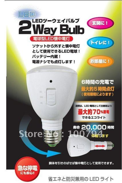 Free shipping  32leds 1.92W rechargeable LED energy saving light bulb