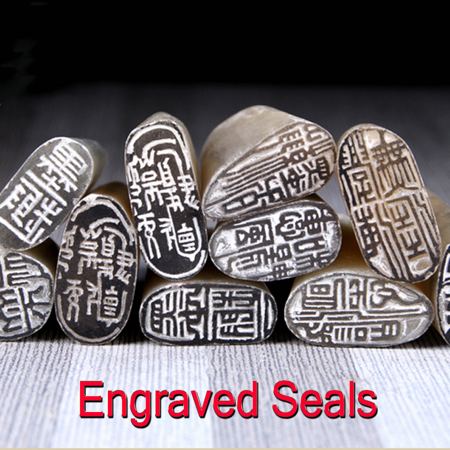 1 Piece Chinese Engraved Seal for Painting Calligraphy Finished Stamp Seal Signet Art Set Painting Supplies1 Piece Chinese Engraved Seal for Painting Calligraphy Finished Stamp Seal Signet Art Set Painting Supplies