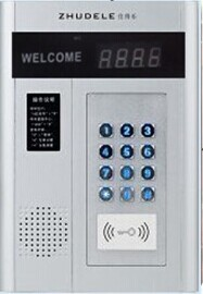 ZHUDELE Digital non-visual building intercom system:10-apartments ,IR outdoor unit,Password or ID card unlock