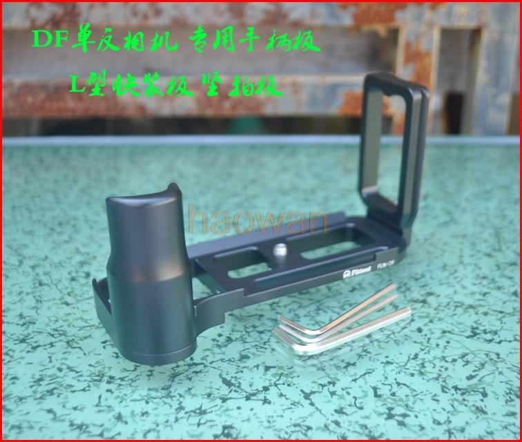 DF L-Shaped Vertical Quick Release L Plate/Bracket Holder Hand Grip for Nikon DF Arca-swiss RRS Compatible