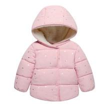Куртка для маленьких девочек; коллекция года; сезон осень-зима; куртка для девочек; пальто; детская теплая верхняя одежда с капюшоном; детская одежда; пальто для маленьких девочек