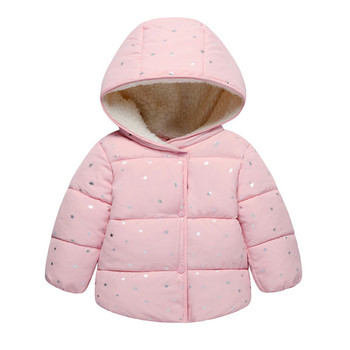 Baby Girls Hooded Jacket - Siver Stars