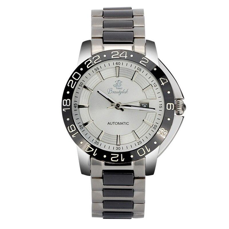 Luxury Beautylok font b Watch b font Men GMT Sapphire Glass Date Stainless Steel Mens Sport