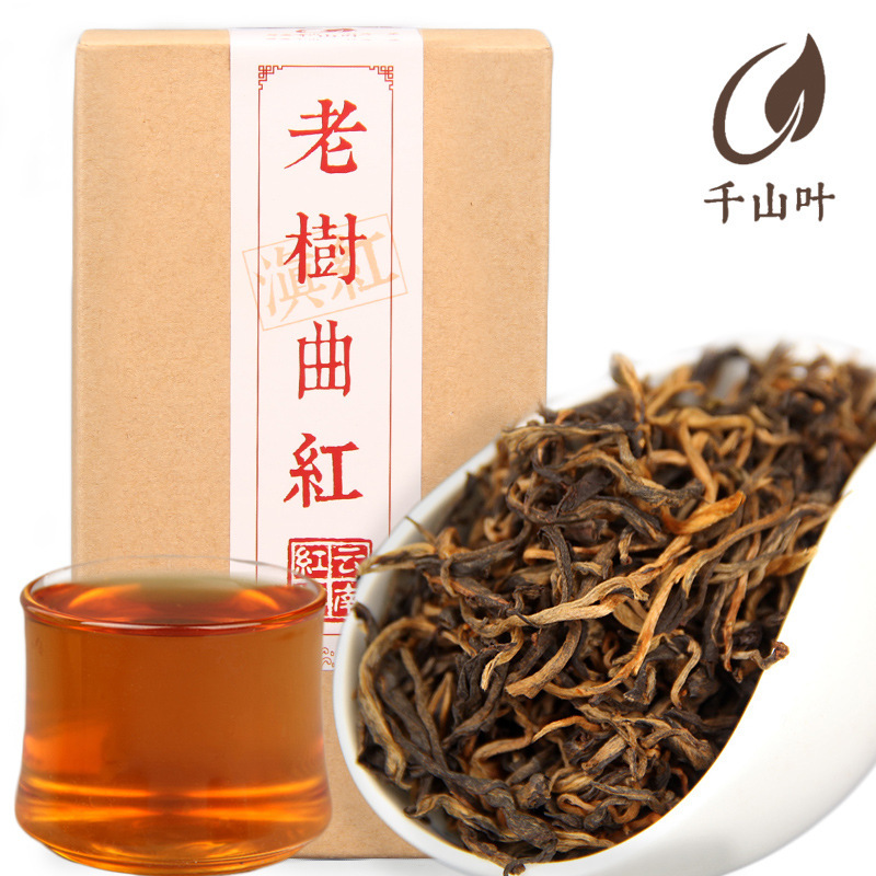 Dianhong Kungfu Black Tea Old Tree Slimming Body Lose Weight 80g