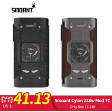Original Smoant Cylon 218w Mod TC Variable Wattage Electronic Cigarette 510 Thread Vape Mod with 1.3 inch screen Vaporizer Vaper(China)