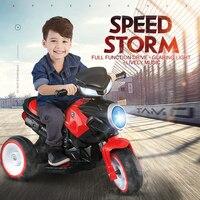 Детский Электрический мотоцикл трицикл батарея автомобиль с музыкой Дети ездить на трицикл игрушки для детей коллекционные автомобили игр