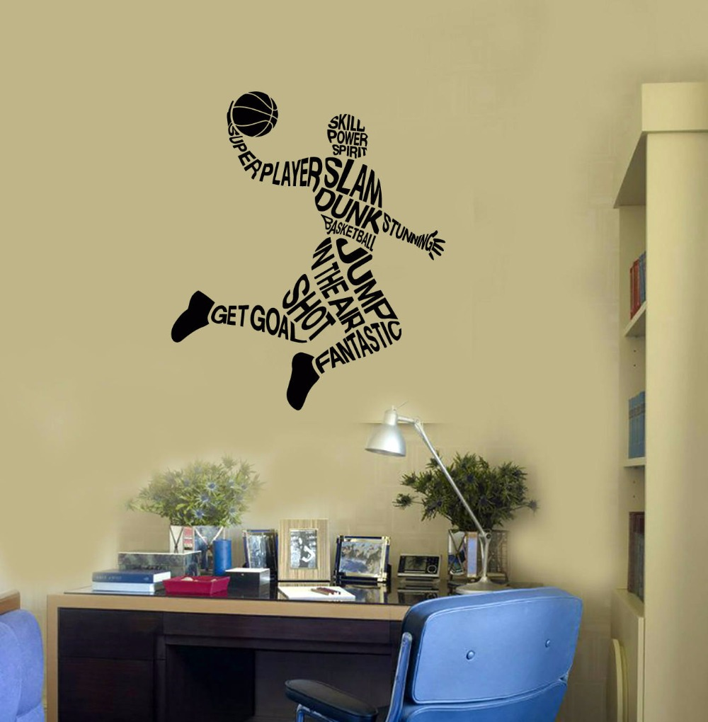 YOYOYUBasketball Player Vinyl Wall Decal Words Sport Boy Teen Room ...