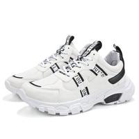 Daddy shoes Men sneakers Mesh cloth Canvas Shoes Men Breathable Leisure Shoes Fashion Men Lace up Thick bottom Wear Resistant