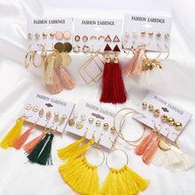9 Дизайн Мода Любовь длинной кисточкой cystal серьги для Для
