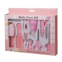 Детский набор для ухода за здоровьем, портативный набор инструментов для новорожденных, набор для ухода за детьми, безопасный резак, набор для ухода за ногтями M09