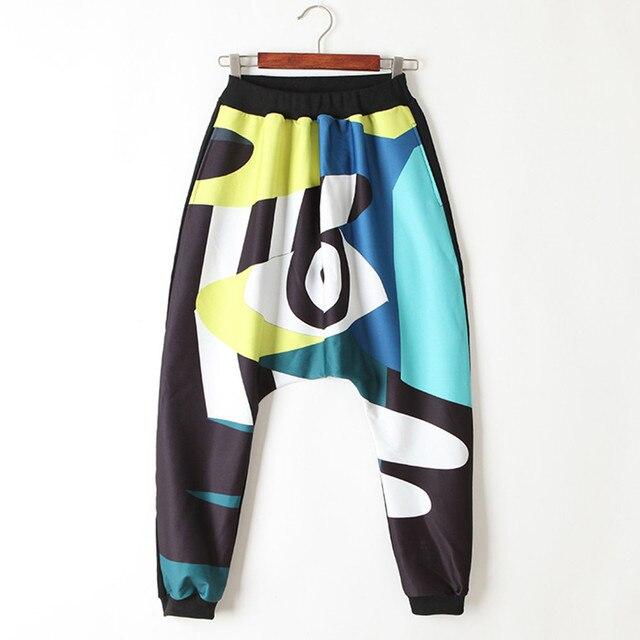 just.be.never woman graphic harajuku harem pants plus size hip hop dance  costumes kpop harajuku kawaii korean wonder women pants 81e718020c97