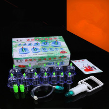 12 Cups Vacuum Cupping Massage  Acupuncture Chinese Suction Therapy Device