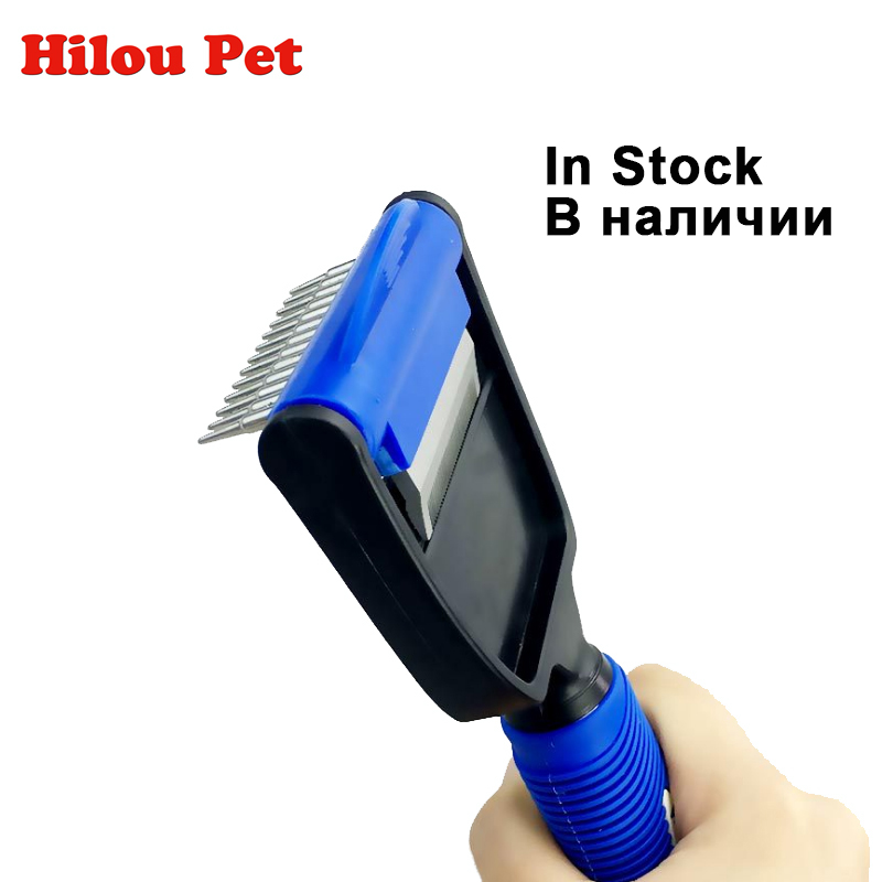 Multi-purpose Pet Deshedding Comb Cat Dog Hair Remover Brush Grooming Tools Comb Hair For Pet Supply