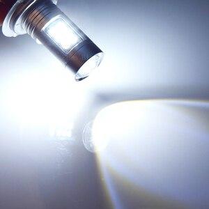 Image 5 - Feu antibrouillard de tête 2 x H7