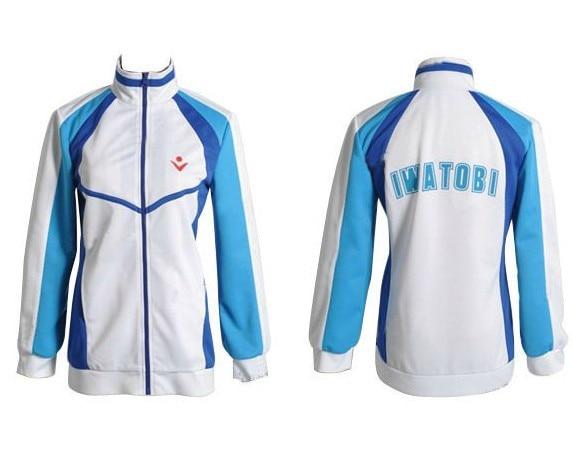 Անիմե անվճար: Iwatobi Swim Club Haruka Nanase Cosplay - Կարնավալային հագուստները