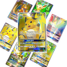 Новинка 10-324 акция цена Коллекция игр торговля GX Pokemones карты для Funs дети английский язык игрушки