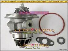 Free Ship Oil Turbo CHRA Cartridge TD04 49177-01510 49177-01511 MD094740 168053 For Mitsubishi Delica Pajero L200 L300 4D56 2.5L