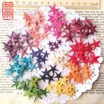 150pcs/lot diy classic natural small starfish shell adrift bottle accessories mini sea star natural starfish colors mix