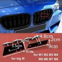 Передний кронштейн с эмблемой решетки радиатора для BMW M M1 M2 M3 M4 M5 M6 M7 M8 логотип автомобиля Стайлинг м цветной значок наклейка матовый глянцев...