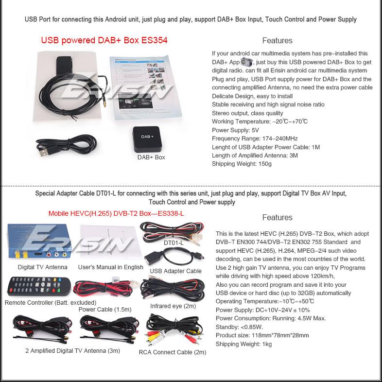 ES7838C-R26-Buy-it-together-2