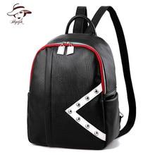 2017 винтажные повседневные Большой Школьный рюкзак Высококачественная обувь черного цвета Цвет заклепки известный дизайнер бренда девушки студент Рюкзаки книга Сумки