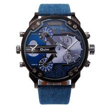 2016 Mode Nouvelle Armée Militaire Tag sport Oulm Double Temps spectacle Bracelet À Quartz Homme Horloge Cadeau Marque Reloj Relogio Masculino