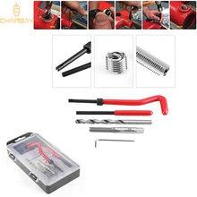 Набор для установки резьбы, 25 шт., набор инструментов для ремонта отдачи автомобиля, набор катушек для сверления M6 x 1,0