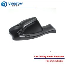YESSUN Car DVR Driving Video Recorder For Citroen Ds Ds5Ls 2015 Front Camera AUTO Dash CAM - Head Up Plug Play OEM