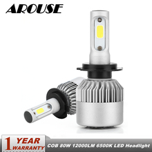 AROUSE H7 H4 H11 H1 H3 9005 9006 880 COB Car LED Headlight Bulbs Hi-Lo Beam 80W 12000LM 6500K Auto Headlamp Fog Light Bulb DC12v