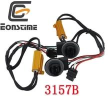 Eonstime 2 قطعة Canbus خطأ مجاني 3157B فك تحميل المقاوم فيكس LED بدوره إشارة فرط فلاش كانكلر فك 50 واط 6Ohm
