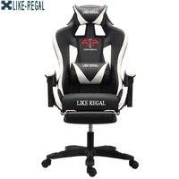 เช่น REGAL WCG игровой Эргономичный компьютерный стул дома Кафе кресло бесплатная доставка мебель