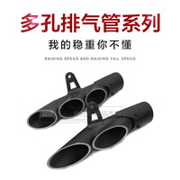 51mm Motorcycle Double/Triple Down toce slip on Akrapovic Yoshimura Exhaust Muffler for R6 ZX6R Z900 CBR500R GSXR1000R CBR1000R