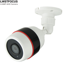 Wide Range HD 5MP 2.8mm Lens 2pcs Array Leds Long IR Distance 4MP AHD Camera AHD Outdoor Bullet camera IR Cut Filter OSD AHD 4MP