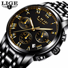 LIGE Fashion Sport Watch Mens Watches Top Brand Luxury Quartz Watch Men Full Steel Waterproof Business