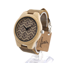 BOBO BIRD F17 Men Wooden  Watches with Wavy Pattern Dial Face Fashion Casual Style Bamboo Watch Case Uomo Orologio