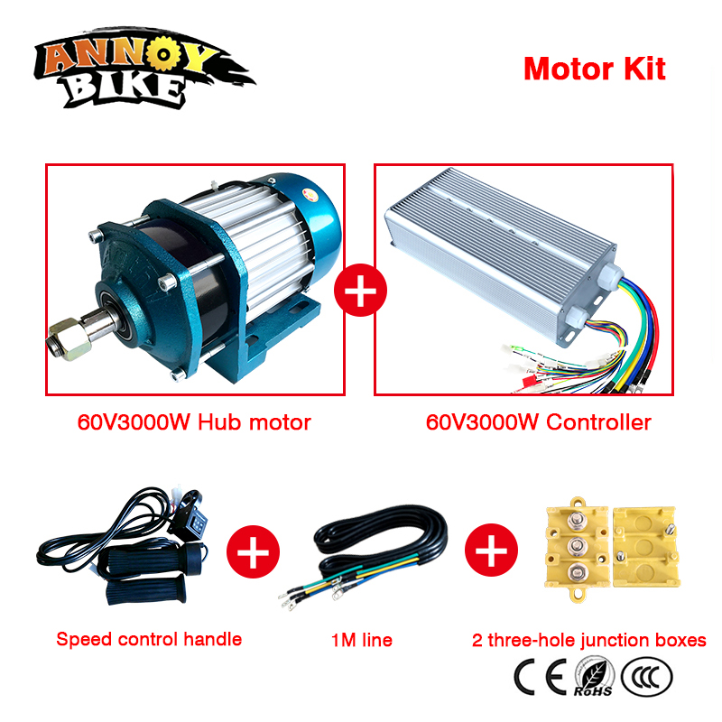60v3000w tricycle brushless motor gear bldc cargo motor hub motor electric  motorcycle dc motor e bike