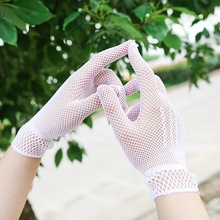 Women Camouflage Black White Gloves Lace Men Manopla Summer Sunscreen Driving Sexy Grid Rave Knit Mitten