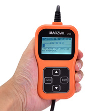 New MAOZUA Z130 OBD2 Automotive Scanner Car Diagnostic Tool Auto Code Reader Scan Tool Better than AD310 ELM327 OM123