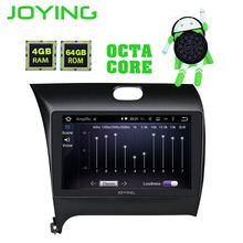 9″ JOYING Double 2 Din Head Unit Android Car Radio Stereo Audio Tape Recorder For Kia CERATO K3 FORTE Multimedia GPS Player