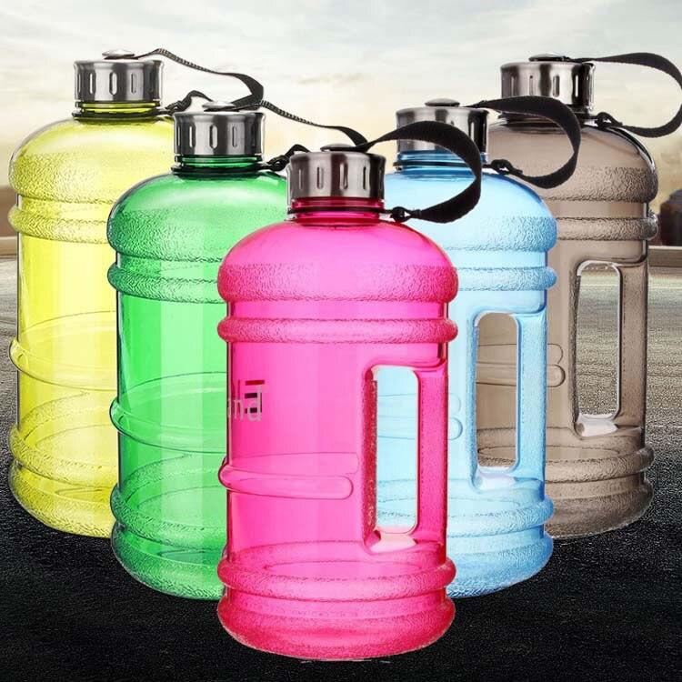 2.2L Large Big BPA Free Sport Gym Training Drink Water Bottle Cap Kettle Camping