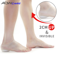 AOWCARE Men Women Gel Feet Heel Lift Up Invisible 2cm Height Increase Insoles Shoes Heighten Elevator